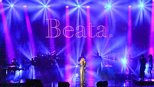 BEATA B3 Exclusive Tour