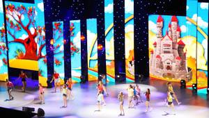 Dziecięcy Festiwal  Pioseniki i Tańca