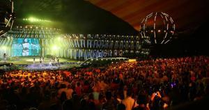 Sopot Hit Festiwal 2009